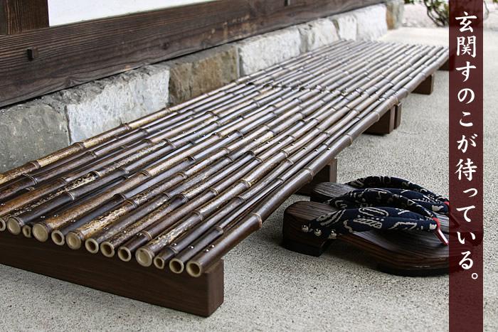 UK Bamboo supplies - Designing with Javan Black Bamboo